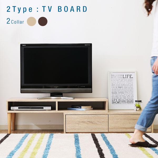 テレビ台 コーナー テレビボード ローボード AVラック TV台 TVボード 伸縮 テレビラック 収納 シンプル ナチュラル sc4