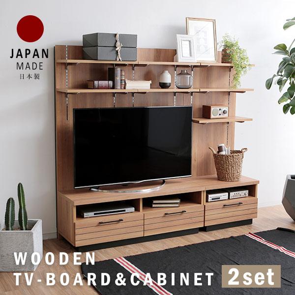 【開梱・設置無料】 キャビネット TVボード 収納 日本製 TV台 組み合わせ 完成品 国産 日本製 新生活