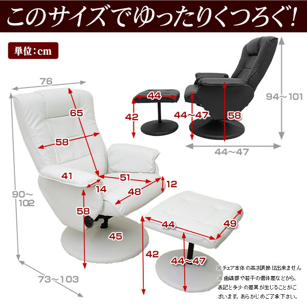 Awesome Take One Nail Chair Nail Chair Reclining Chair Nail Lycra Inning Reclining Chair Foot Salon Chair Fashion Beauty Treatment Salon Footrest The Salon Download Free Architecture Designs Rallybritishbridgeorg