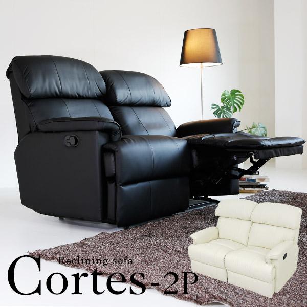 Two Seat, Sofa Recliner Sofa Reclyning Chair Sofa Sofa Two Seat Sofa Two  Seat Sofa Ottoman Integrated Toe Reclining Chair Love Sofa Furniture