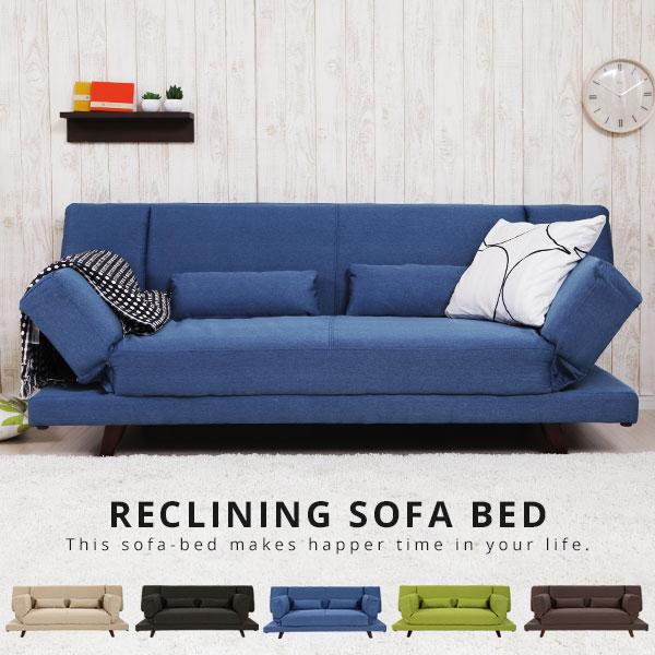 ソファベッド ソファーベッド ベッドソファー リクライニングソファ ソファ ソファー 2人掛け 二人掛け リクライニングソファー 折りたたみ sofa 布地 北欧家具と相性◎ 家具
