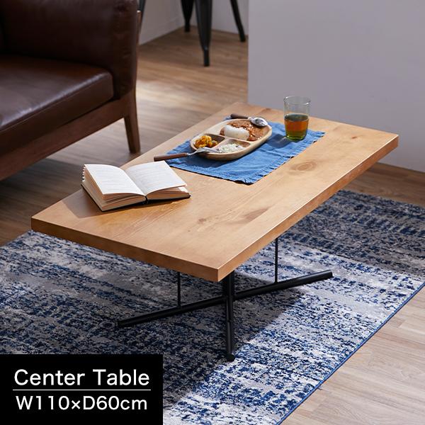 [クーポン500円OFF 4/22 20:00~4/26 1:59] テーブル ローテーブル センターテーブル リビングテーブル コーヒーテーブル カフェテーブル カフェ 一本脚 突板 木製 コンパクト シンプル おしゃれ