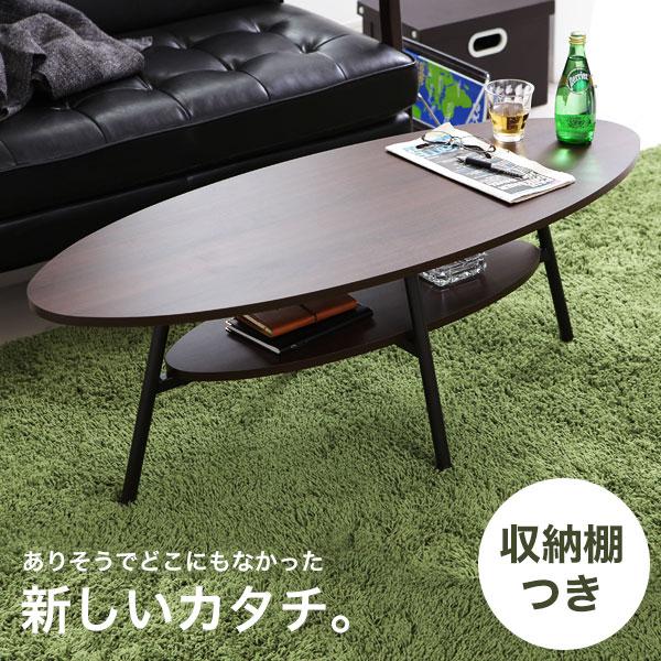 テーブル リビング 人気 木製テーブル table センターテーブル コーヒーテーブル リビングテーブル フリーテーブル 家具