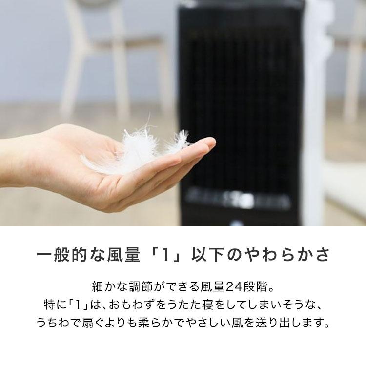 冷風機 冷風扇 スポットクーラー dc dcモーター 静音 保冷剤 氷 涼しい 冷たい 冷風扇風機 おすすめ おしゃれ 小型 スリム ボックス型 家庭用 扇風機 ボックス型 首振り タイマー リモコン マイナスイオン boltz