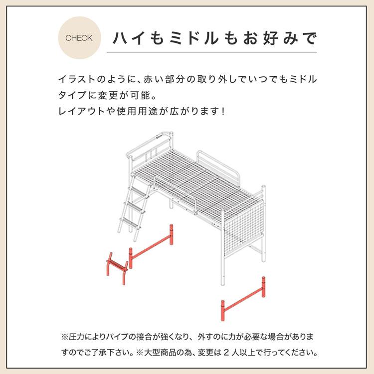 セットアイテム>ベッド>ロフトベッド モンブラン montblanc