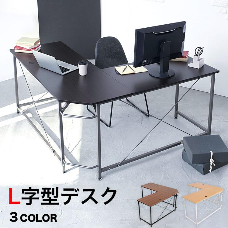 Astonishing It Is A Pc Desk Desk Corner Desk Office Desk L Shaped Space Corner L Shaped Desk Fashion Wooden Depth 50 Simple Compact L Character Office Pc Desk Pc Download Free Architecture Designs Momecebritishbridgeorg