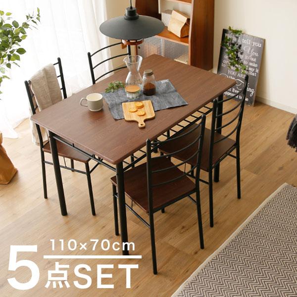 ダイニングテーブルセット ダイニングセット 4人掛け チェア 5点セット おしゃれ 4人 5点 椅子 セット コンパクト カフェ ダイニングテーブル ダイニングチェア 食卓 セット ダイニング5点セット 一人暮らし