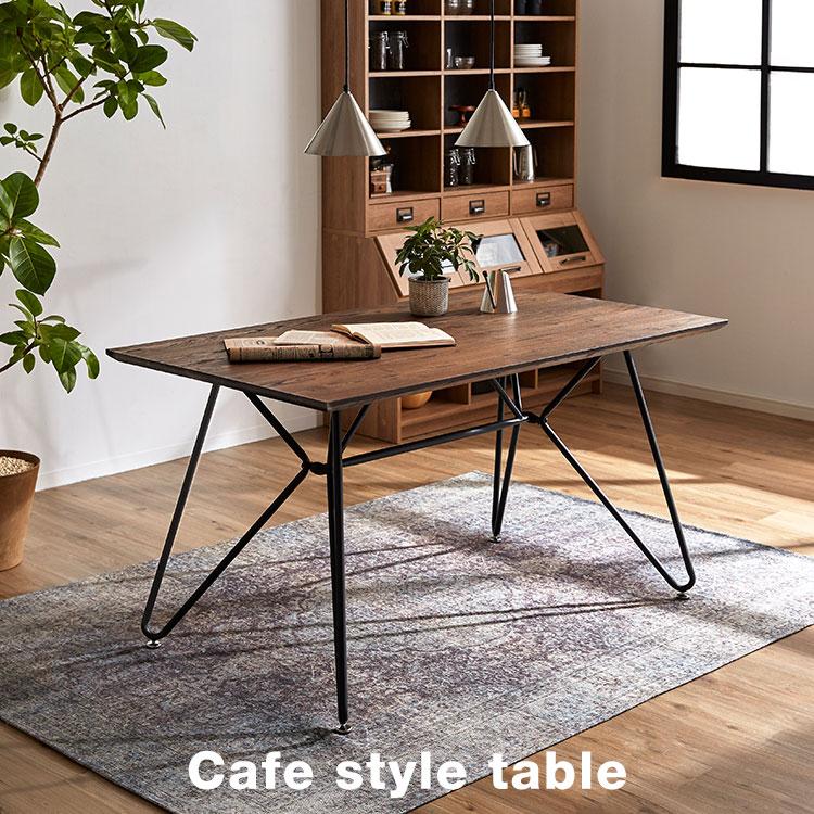 カフェ風 ダイニングテーブル テーブル 無垢 家具 単品 インダストリアル おしゃれ スチール脚 幅140 無垢材 ダイニング 大きい 木製 リビング スチール 食卓テーブル 新生活