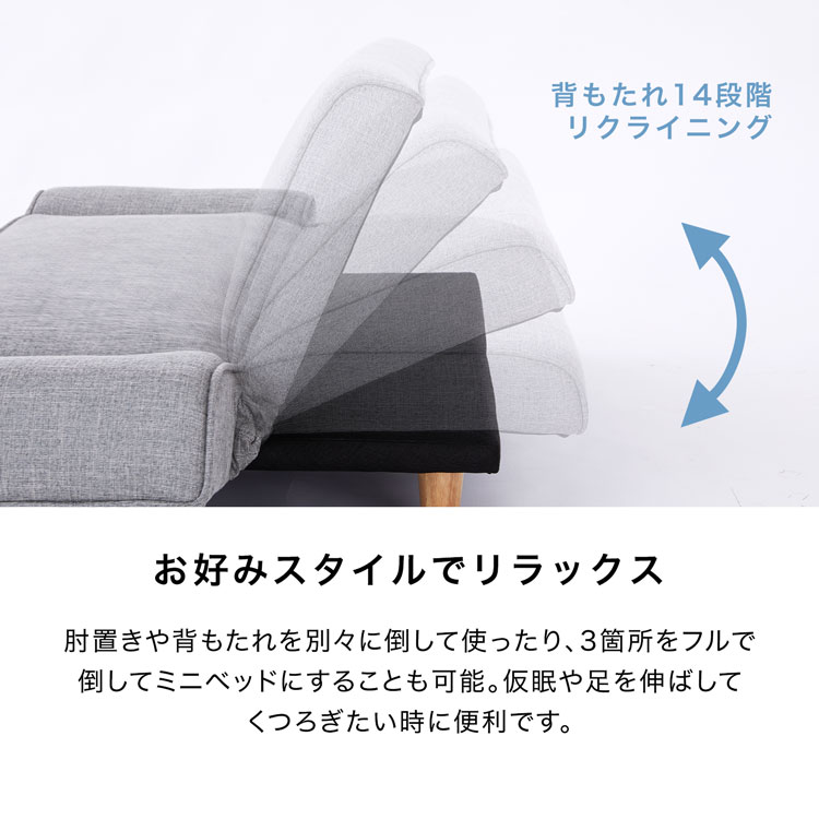 Sofa Bed Folding Reclyning Chair Fabric Two Seat Recliner Couch 2 P