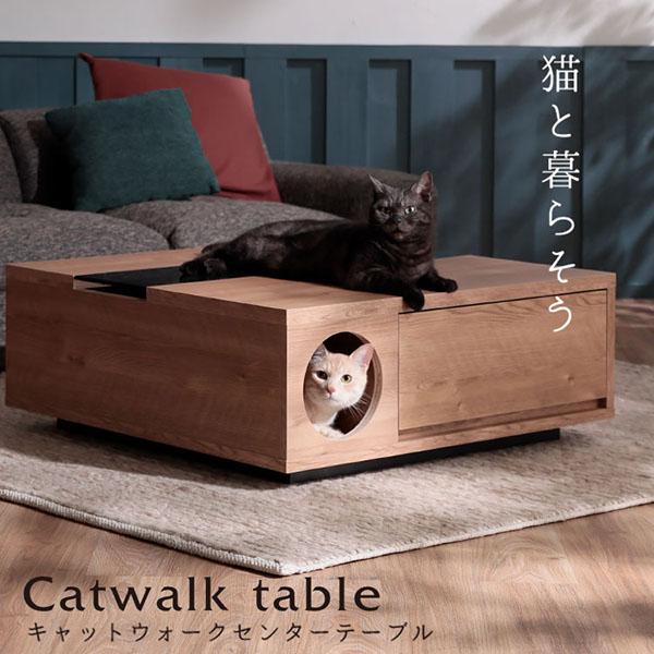 センターテーブル ローテーブル テーブル おしゃれ 正方形 収納 収納付き 猫 ネコ キャットハウス ねこハウス 引き出し 一人暮らし 木製 日本製 国産 在宅勤務 テレワーク 在宅ワーク リモートワーク