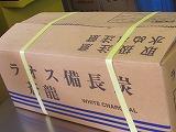 ラオス備長炭、蒼龍(そうりゅう)7kg×6ケース(6箱)