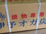 伊予焼物、8角カットオガ備長炭 10kg×7--70kg