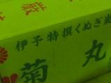 菊丸クヌギ切れ端、国産クヌギ、菊丸、茶道、7,5kg箱×2-15kg運賃1送料格安切炭不定形ですが品質は同じです、焼き物料理にもどうぞ!