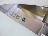 ナイフ 牛刀 240mm グランドシェフ 国産 TAKAYUKI 浄水炭5枚付