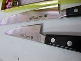 肉サバキ(骨すき)150mm、ナイフスライサ―270mmセット販売