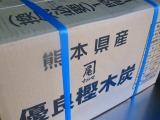 衝撃特価 熊本黒炭樫 24cm 熊本黒炭樫 1送料 揃い切り15kg×4--60kg 1送料, 東京日本橋 きもの たちばな:f4f8c54a --- aqvalain.ru