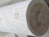 お風呂用ヒノキ 1.5m ロングサイズ (業務入浴用・ヒノキ風呂)