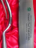 グランドシェフ TAKAYUKI240mm プロ用 最上級品 カービンナイフフォークセット 浄水竹炭5枚付
