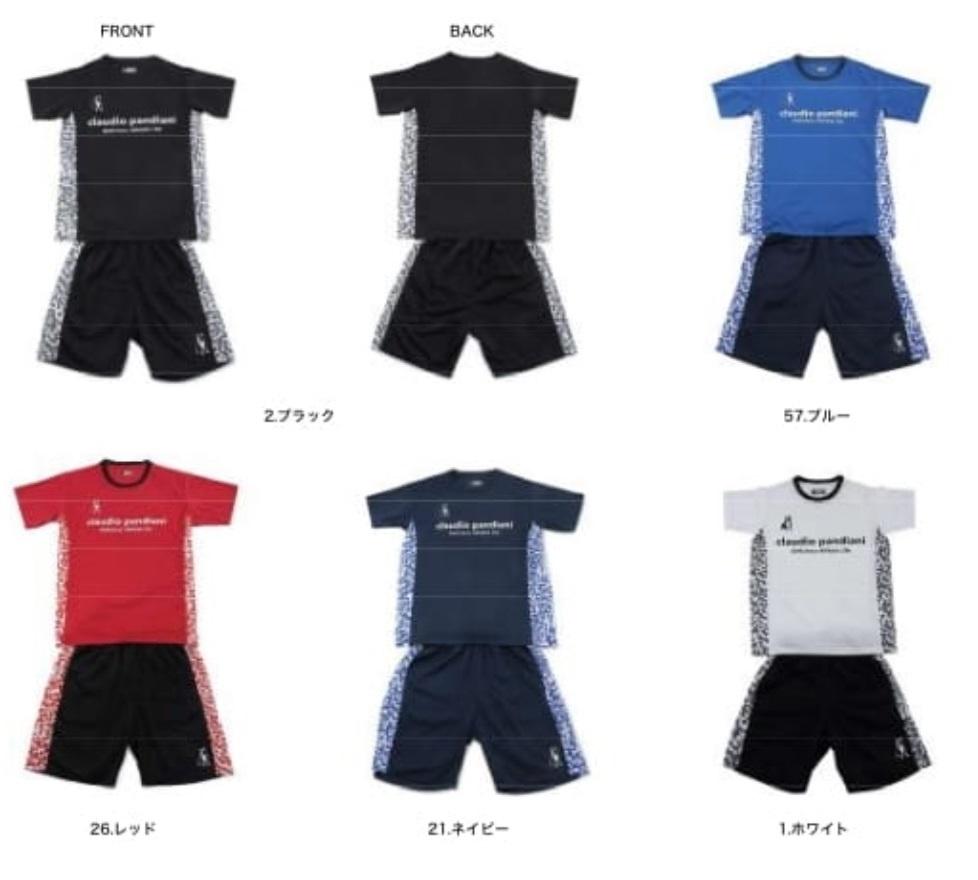 サッカー ジャンキー 2021SS CP21020 ププラシャツ プラパン 上下 全集中 プラス ジュニア 保障 キッズ セット 大人 注文後の変更キャンセル返品