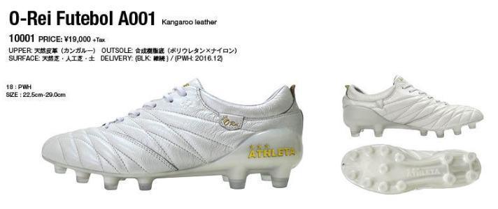 O-Rei Futebol A001 ホワイト×ホワイト アスレタ サッカー スパイク シューズ カンガルー 最上級グレード 超軽量モデル