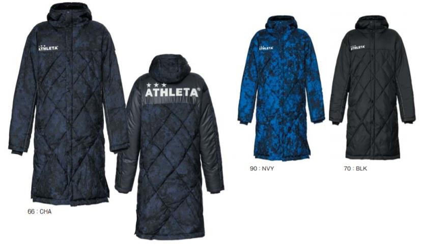 アスレタ 2020FW STYLE-04140J ジュニア キッズ ベンチ コート