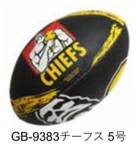 ギルバート GB-9383 チーフス スーパー 価格交渉OK送料無料 新作からSALEアイテム等お得な商品 満載 ボール サポーター 5号 ラグビー