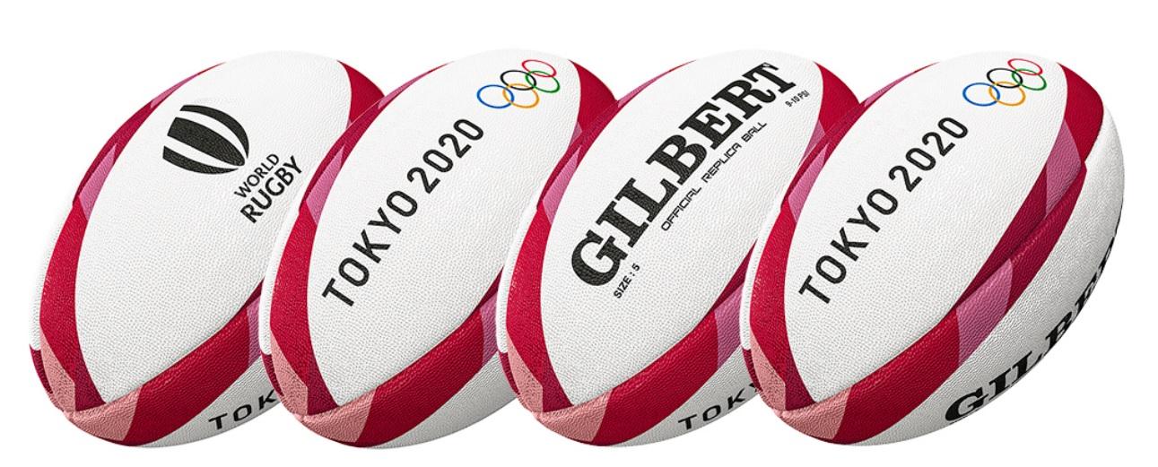 ギルバート GB-9051 GB9051 贈答品 東京 2020 ボール セブンズ 5号 ラグビー ショッピング レプリカ