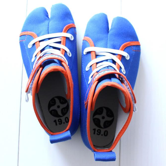 Whenever Marugo magic tape work tabi nintabi is not similar; kids (for the child) blue (blue) 16.0cm - 20.0cm [festival tabi work tabi child Festival clothes Festival article festival clothes たび TABI NINJA SHOES JIKATABI ジカタビ ninja shoes festival article]