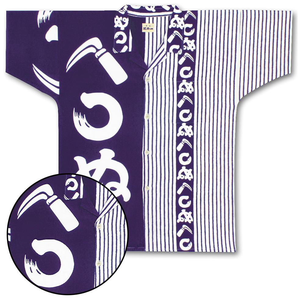 <送料無料>お祭り用品 東京江戸一シャツ(アロハシャツ)  手拭 かまわぬ 【大人用】普通(相当サイズ:中~大)