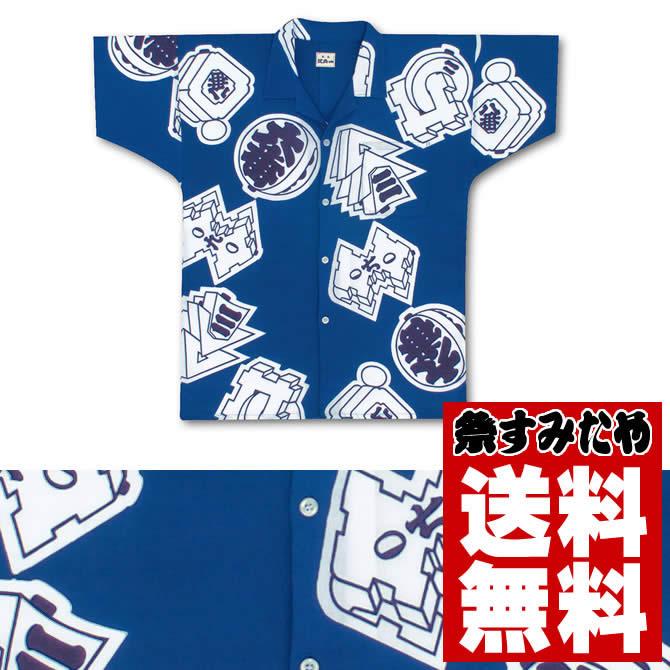 <送料無料>お祭り用品 東京江戸一シャツ(アロハシャツ)  手拭 まとい 【大人用】普通(相当サイズ:中~大)