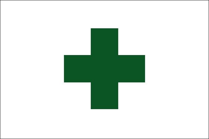 <送料無料> 安全旗 サイズ:100cm×150cm エックスラン(屋外用)