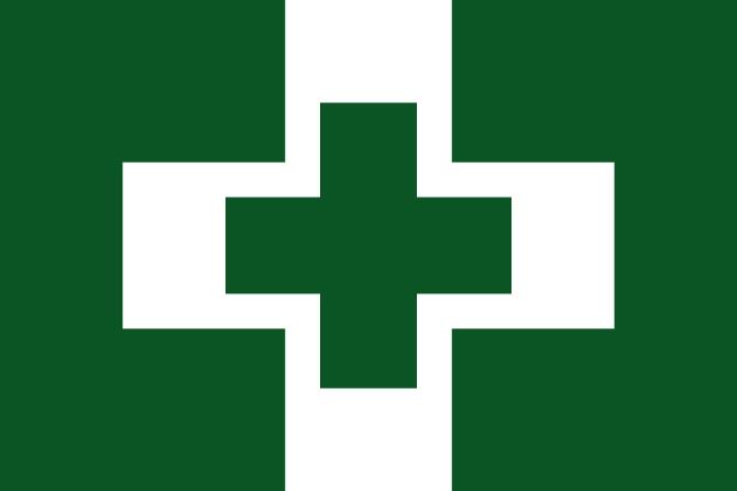 安全衛生旗 サイズ:140cm×210cm 素材:天竺綿(屋内用)