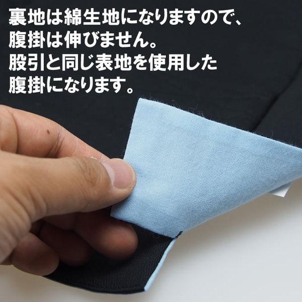 腹掛>腹掛 黒>大人用 黒腹掛(ストレッチ)