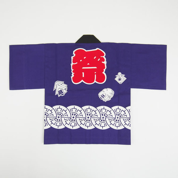 半天(はんてん・はっぴ)>子供用 祭半天>子供用 源氏半天(紫)