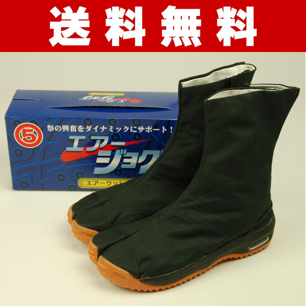 [NINJA SHOES] Marugo AIRJOG JIKATABI 6 Clasps -BLACK- Air Cushion Insoles 22.5cm - 28.0cm