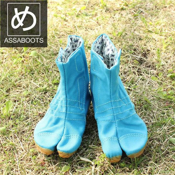 一轮 5 魔术贴布袜 assaboots 命令集的孩子 (儿童) 蓝色 (浅蓝色) 13。0 厘米-22。0 厘米的布袜和每一个布袜,忍者鞋和 JIKATABI、 gikatabi 和鞋,鞋的忍者