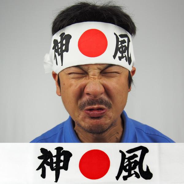 Target  Washcloths headbands kamikaze divine wind hand towel headband 05f132e9f41