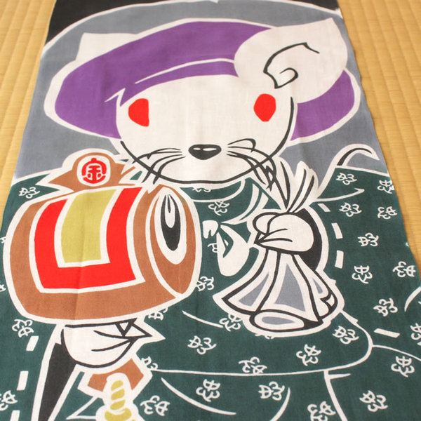 Hama info Tiger made note decontamination towel Daikoku bales rat ~ DAIKOKUTAWARANEUZMI ~ * picture frames are sold separately * hand towel, washcloth, Tenugui, TENUGUI and Japanese towel and washcloth, facecloth and present and souvenir and gift and pre