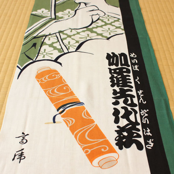 Note decontamination towel shrine made of Tiger Hama info high Hagi ~ MEIBOKUSENDAIHAGI ~ * picture frames are sold separately * hand towel, washcloth, Tenugui, TENUGUI and Japanese towel and washcloth, facecloth and present and souvenir and gift and pre
