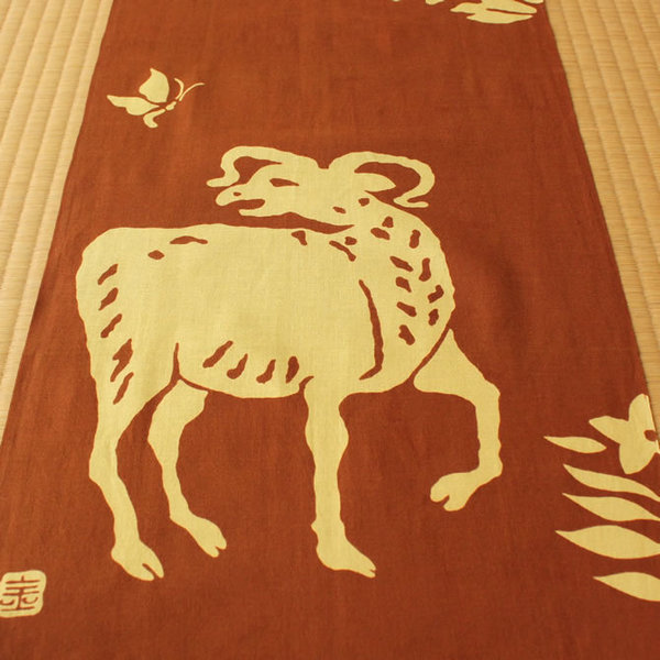 Hama info high Tiger note decontamination towel shoso-in hospital flower tree sheep statement made ~ SHOUSOUINKAJUYOUMON ~ * picture frames are sold separately * hand towel, washcloth, Tenugui, TENUGUI and Japanese towel and washcloth, facecloth and pres