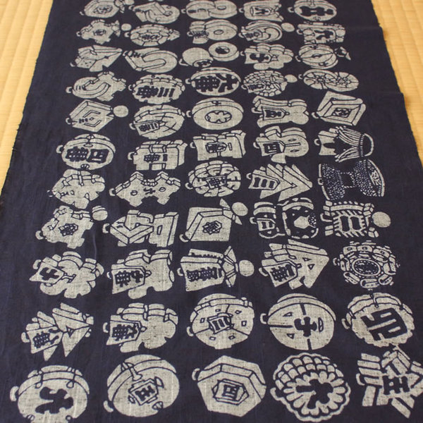 Hama info high made of Tiger note decontamination Washcloths Edo fire Memorial Foundation ~ EDOSHOUBOUKINENKAI ~ * picture frames are sold separately * hand towel, washcloth, Tenugui, TENUGUI and Japanese towel and washcloth, facecloth and present and so