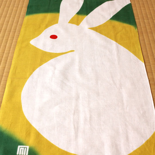Hama info high made of Tiger note decontamination towel congratulate rabbit rabbit ~ OMEDETOU ~ * picture frames are sold separately * hand towel, washcloth, Tenugui, TENUGUI and Japanese towel and washcloth, facecloth and present and souvenir and gift a