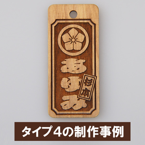 target festival of festival shop custom wooden letters family crest adult size
