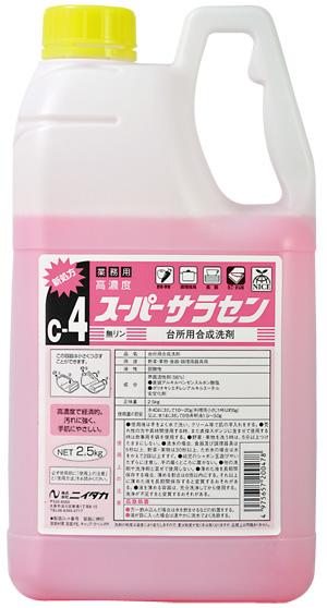 【送料無料】油汚れに強い効果!! 業務用食器用洗剤 スーパーサラセン(C)弱酸性 2.54kg×6本【代引不可】