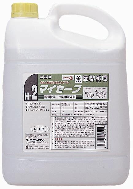 【送料無料】洗浄力が強く、二度拭き不要!! 業務用店舗内掃除用 洗剤 マイセーフ(H-2) 5L;×3 厨房機器*住宅用 洗浄剤【代引不可】