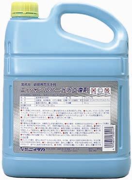 【送料無料】銀製品用粉末洗浄剤!! 厨房機器*設備の専用洗浄剤シルバー光沢回復剤 4kg×4本【代引不可】