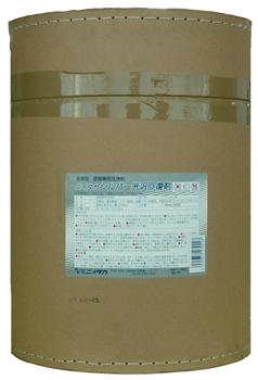 【送料無料】銀製品用粉末洗浄剤!! 厨房機器*設備の専用洗浄剤シルバー光沢回復剤 20kg×1本【代引不可】