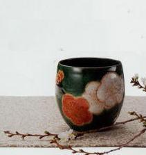 【送料無料】 九谷焼 緑彩梅 焼酎カップ