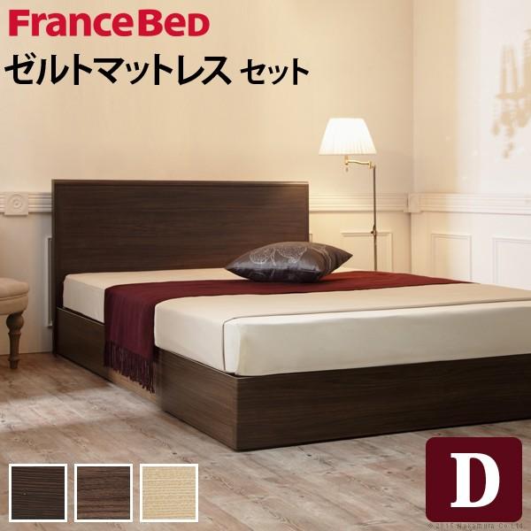 フランスベッド ダブル 国産 省スペース マットレス付き ベッド 木製 ゼルト スプリングマットレス グリフィン