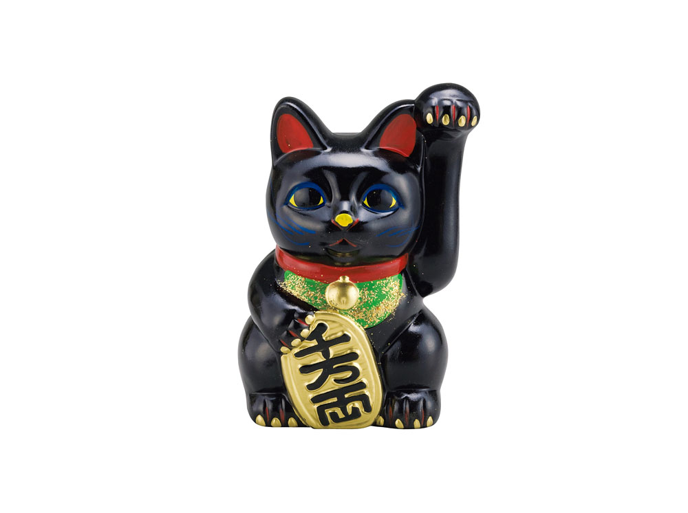 【送料無料】招き猫 黒 10号